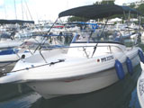 location bateau Pacific Craft 650