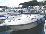 location bateau Pacific Craft 650