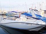 location bateau Quicksilver Activ 675 Open