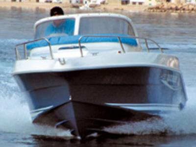 location bateau Quicksilver 535
