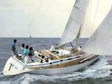 location bateau Swan 43