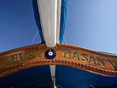 extérieur Cevri Hasan V